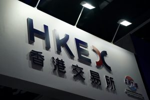 Hong Kong-Bound IPOs to be Exempt from China Cyber Clearance, Bloomberg Reports