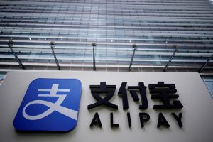 Chinese regulators probing Ant IPO over 'conflict of interest'