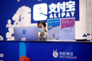 3 million users ditch Alipay service Xiang Hu Bao