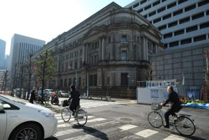 BOJ to cut growth, inflation forecasts as pandemic pain persists