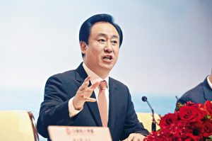 The Self-Made Chinese Billionaire Battling To Save Debt-Ridden Evergrande
