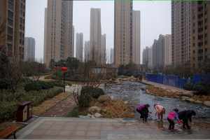 China Developer Fantasia Limit Bond Trades As Crisis Deepens