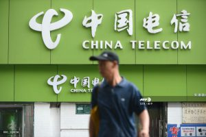 NYSE drops plan to delist Chinese telcos