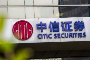 China's brokerage revenues up 47% amid deregulation, stock rally