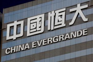 China Evergrande Shares Plummet to 11-Year Low on Default Risks