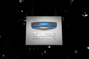 Geely reaching for the stars with satellite technology patent