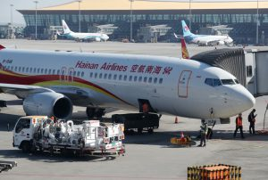Troubled HNA Group seeks investors to merge with its 321 entities
