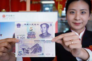 Financial bonds lead AF benchmark higher
