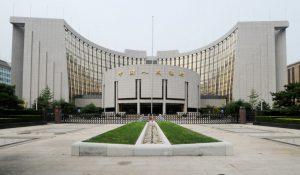 PBoC pledges continued internationalisation of financial industry