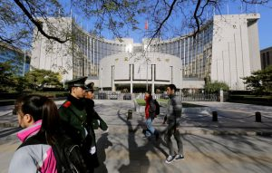 China's central bank releases first quarter data for 2021