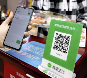 Tencent to Inspect WeChat's 'Youth Mode' after Prosecutors Initiate Lawsuit