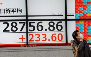 Asian traders subdued ahead of feared Fed slowdown