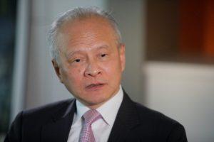 China News Digest June 25 – bond price wars, pensions, and ambassadors