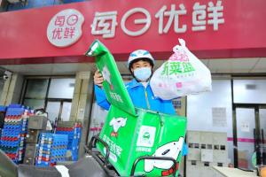 Dada Nexus growing in China's lower-tier cities, deepening ties with JD