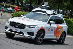 China Sends Officials From 7 Agencies to Probe Didi Amid Cybersecurity Row