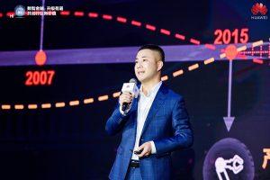 Huawei seeks new growth in fintech