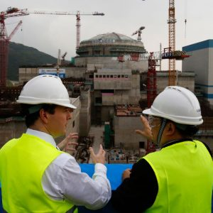 Chinese nuclear plant faces probe over gas buildup