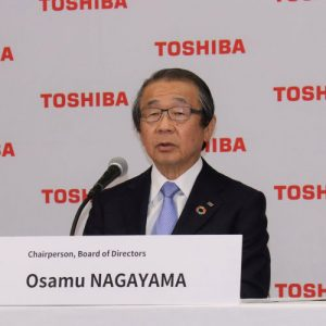 Toshiba shareholders oust chairman in dramatic vote