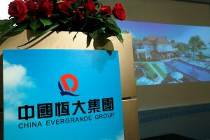 Evergrande Bosses Face Punishment for Early Redemptions on Debt: FT