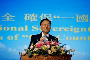 China Slams US in Talks, Says it's Creating 'Imaginary Enemy'