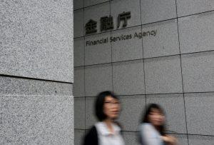 Japan's New Financial Watchdog Chief Targets ESG 'Greenwashing'