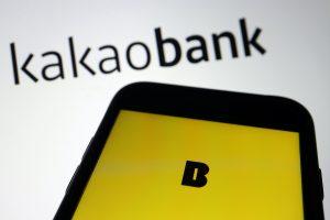 Digital Lender Kakao Is South Korea's Biggest Bank After $2.2bn IPO