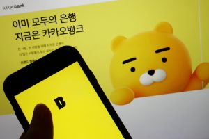 Korean IPO Underwriters See Fee Accounts Swell on New Economy Listings