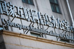 China's New Data Laws Leave Firms With More Questions Than Answers