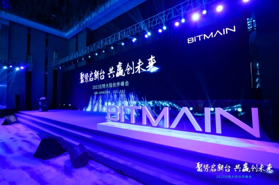 Bitmain Founder Creates Unicorn in Crypto Banking Startup: Bloomberg - Asia  Financial News
