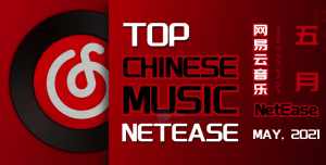 NetEase Delays $1bn Hong Kong IPO of Music Service on Crackdown Concerns