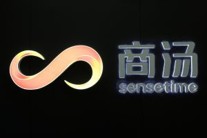 Chinese AI Startup, Blacklisted by US, to File for Hong Kong IPO