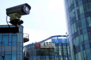 Evergrande Contagion Concern Sends Riskier Asian Bonds Plummeting: FT