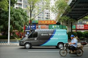 China's WeRide Reveals Robovan for Autonomous Parcel Deliveries