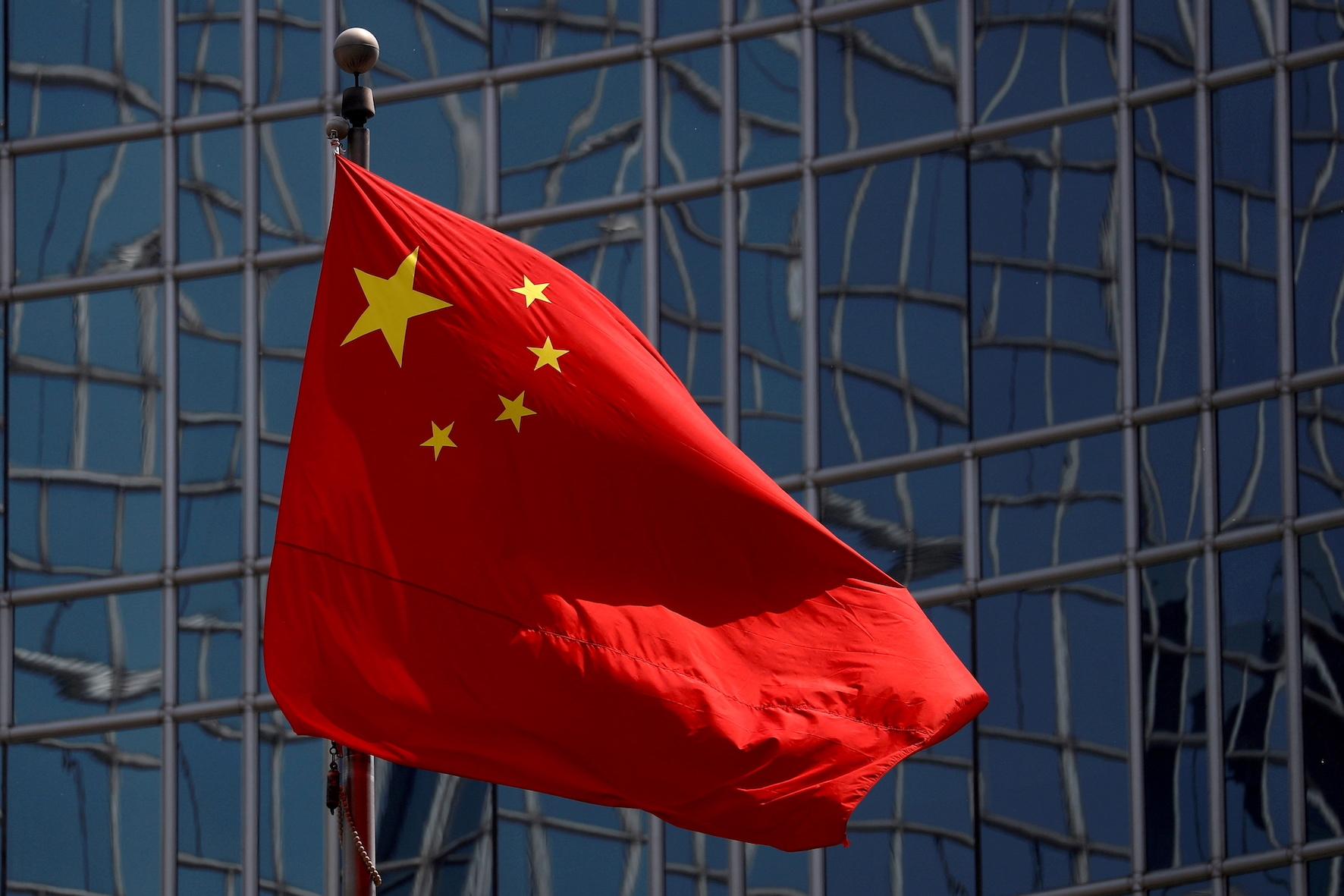China CPTPP bid