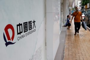China Evergrande EV Unit Shares Jump On Business Shift