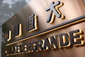 Plan to Sell Evergrande Unit Falls Through: FT