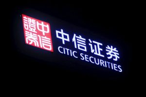 Fees Boost Sees China Brokerage CITIC Q3 Profits Leap 46%