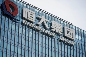 Evergrande Makes Payment, Averting Default: Securities Times