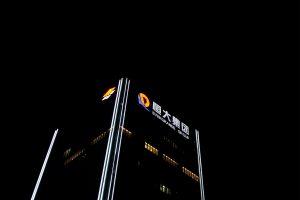 China Bonds Dive as Third Evergrande Payment Deadline Passes