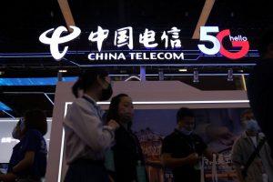US Regulator Bans China Telecom Subsidiary