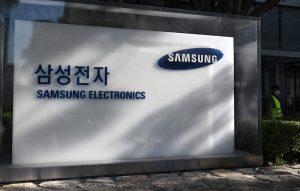 Samsung Electronics Posts Record Quarterly Revenue